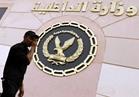 إصابة ضابط شرطة ومقتل إرهابي في حملة أمنية بدمياط