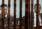 استئناف محاكمة علاء وجمال مبارك في «التلاعب بالبورصة»
