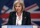بريطانيا: لن نتكهن بشأن احتمال انسحاب واشنطن من الاتفاق النووي