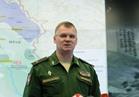 الدفاع الروسية: لم يتم بيع قنابل «إتش.إيه.بي-250»