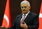 رئيس الوزراء التركي يدعو المعارضة لاحترام نتيجة الاستفتاء