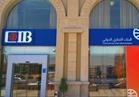 التجاري الدولي وUBER يقدمان عروضا حصرية لحاملي بطاقات ائتمان البنك