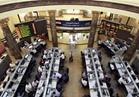 ارتفاع مؤشرات البورصة.. ورأس المال «السوقي» يرتفع 2.4مليار جنيه