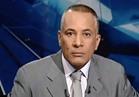 تأجيل محاكمة «موسى» بتهمة سب ممدوح حمزة لـ3 مايو