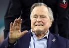 جورج بوش الأب أطول الرؤساء الأحياء عمرًا بتاريخ الولايات المتحدة