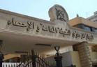 بالفيديو.. أحمد موسى: مصر أعلى دولة في التعداد السكاني.. و5400 مولودا جديدا اليوم