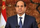 الرئيس اليمنى يعزى السيسي فى ضحايا حادث الأسكندرية