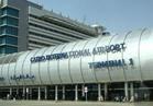 شركة ميناء القاهرة توضح أسباب ارتباك رحلات الخطوط السعودية