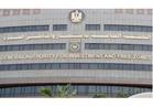 """""""الاستثمار"""" تواصل فعاليات اجتماع اللجنة الفنية المشتركة بين مصر وتونس"""
