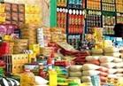 التموين: لا زيادة أسعار السلع التموينية بالمجمعات الاستهلاكية