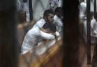 الخميس.. سماع الشهود في محاكمة 28 متهمًا بخلية «دمياط الإرهابية»