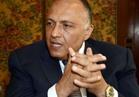 شكري:العلاقات المصرية الأمريكية متشعبة وعميقة