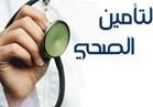 المصرية لحماية الدستور تصدر بيانا حول مشروع قانون التأمين الصحي
