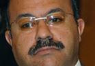 وزير التموين يصدر قرارا بتعيين »عشماوي« مستشاراً له