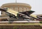 القوات المسلحة تفتح المتاحف والمزارات العسكرية بالمجان بمناسبة ذكرى تحرير سيناء
