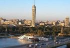 «الأرصاد»: انخفاض درجات الحرارة «الأحد».. والعظمى بالقاهرة 27 درجة