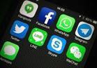 تنظيم الاتصالات يكشف حقيقة حجب المكالمات الصوتية عبر الإنترنت