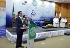 انطلاق منتدى الحكومة الإلكترونية المتواصلة بشرم الشيخ غدًا