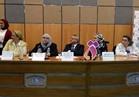 """""""القومي للمرأة"""" تناقش تمكين المرأة في المجتمع والتحديات التي تواجهها"""