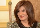 """وزيرة الهجرة تشهد تدشين مؤسسة """"خليجيون في حب مصر"""""""