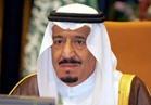 أوامر ملكية جديدة للملك سلمان.. وإعفاء بعض الأمراء