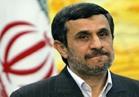 رئيس إيران السابق أحمدي نجاد يتقدم بأوراق ترشحه لانتخابات الرئاسة