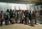 جمعية اتحاد المرأة العالمي تشيد بسيناريو عرض متحف الحضارة