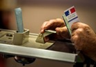 """""""وول ستريت جورنال"""": انتخابات فرنسا تنقل البلاد إلى عهد سياسي جديد"""