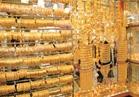 انخفاض أسعار الذهب وعيار 21 يسجل 640 جنيها
