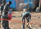 مقتل 27 وإصابة 83 في هجومين نفذهما انتحاريون شمال شرق نيجيريا