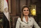 """سحر نصر تبحث مع """"العمل الدولية"""" انضمام مصر لبرنامج العمل الأفضل"""