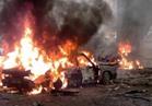 البحرين تندد بالتفجير الإرهابي الذي وقع بمدينة كويتا الباكستانية