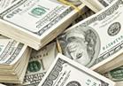 استقرار العملات الأجنبية..والدولار يسجل 17.95 جنيه