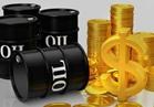 النفط يصعد لأعلى مستوى في 8 أسابيع بدعم من عقود البنزين