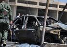 مقتل وإصابة 20 شخصا في تفجير انتحاري بباكستان
