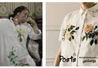 «للأناقة عنوان».. موضة عائلة «عبدالغفور البرعي» تجتاح دور الأزياء العالمية..صور