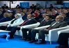 بدء الجلسة الافتتاحية للمؤتمر الوطني للشباب