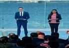 مؤتمر الشباب الثالث يستعرض أبرز إنجازاته في دورته الثالثة