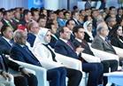 """رسميًا.. """"السيسي"""" يطلق المؤتمر الثالث للشباب بالإسماعيلية"""