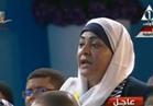 فيديو.. «السيسي» يعتذر لفتاة سيناوية.. ويؤكد: « اللي ينكر دور أهالي شمال سيناء يبقي جاحد»