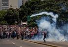 ارتفاع عدد ضحايا المظاهرات ضد الرئيس الفنزويلي