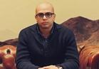 أحمد مراد يتناول طقوس الكتابة وكواليسها في «ليل داخلي»