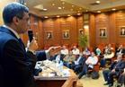 صور: الجلسة التحضيرية الثانية لمؤتمر جامعة القاهرة وأخبار اليوم 8 مايو