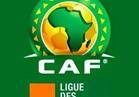 بث مباشر .. فعاليات قرعة دورى أبطال إفريقيا