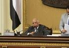 """""""النواب"""" يوافق على تعديلات قوانين السلطة القضائية ومجلس الدولة"""