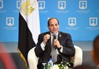 بث مباشر لجلسة »اسأل الرئيس« في مؤتمر الشباب بالإسماعيلية