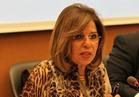 مشيرة خطاب: مصر لها وضعية خاصة للثقافة على مستوى العالم