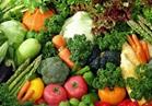 أسعار الخضروات بالسوق المحلى