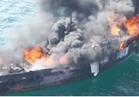 """النيابة العامة: سبب حريق سفينة حوض البترول في ميناء الإسكندرية """"ماس كهربائي"""""""