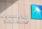 الرئيس أرامكو السعودية : سوق النفط تتجه للصعود